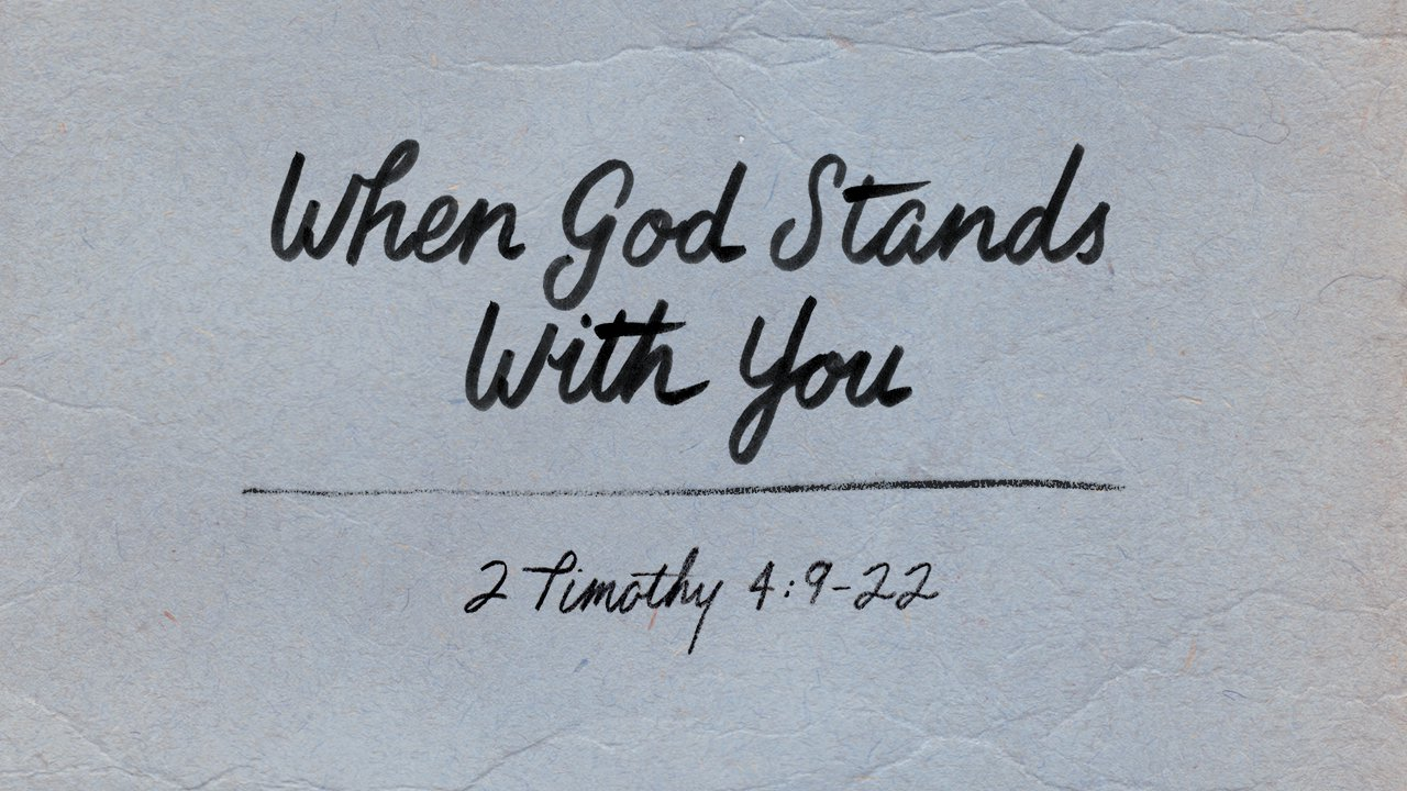 When God Stands with You